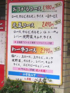 Kyoto081115_08