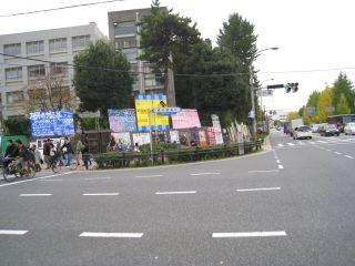 Kyoto081115_12