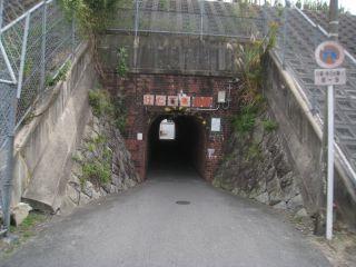 Kyoto081115_37