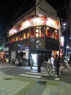 Osaka081117_04