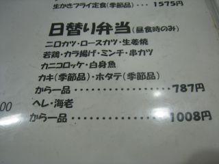 Gourmet081123_10