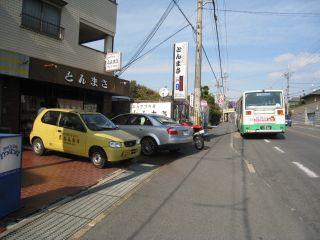 Kyoto081123_06