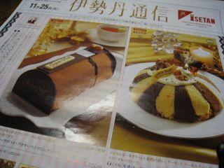Gourmet081203_01