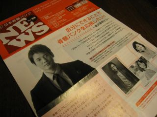 News081212_01