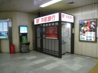 Kyoto081220_01