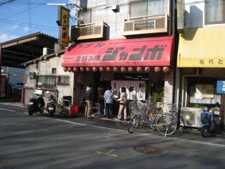 Kyoto081220_05