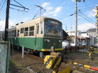 Kyoto081220_08