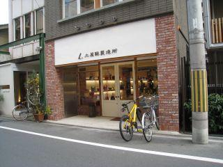 Kyoto081223_04