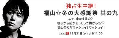 Movie081231_01