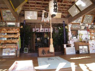 Shrine090101_12