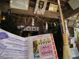 Shrine090101_15