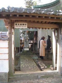 Shrine090101_24