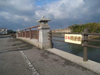 Shrine090101_40