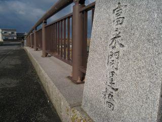 Shrine090101_41