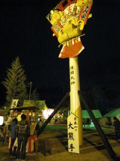 Shrine090101_65