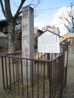 Kyoto090117_09