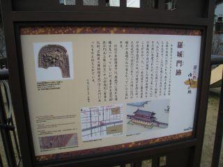 Kyoto090117_10