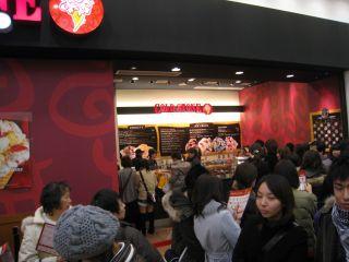 Kyoto090110_29