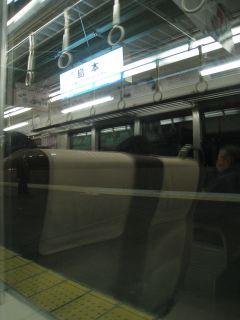 Kyoto090110_36