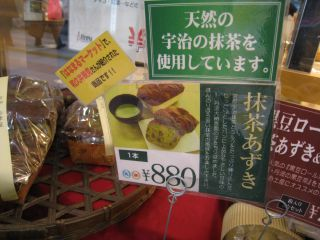 Kyoto090110_40