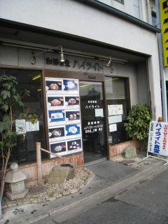 Kyoto090117_14