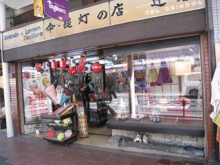Kyoto090111_04