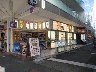 Kyoto090111_06