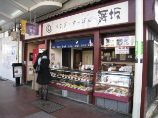 Kyoto090111_07