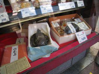 Kyoto090111_09