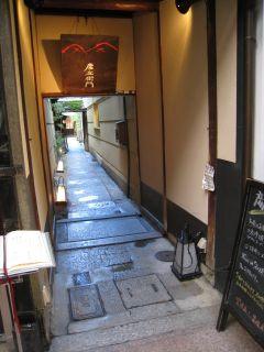 Kyoto090111_11