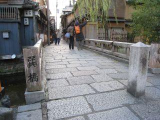 Kyoto090111_16