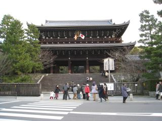Shrine090111_03