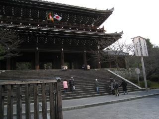 Shrine090111_04