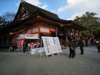Kyoto090111_30