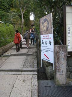 Shrine090111_17