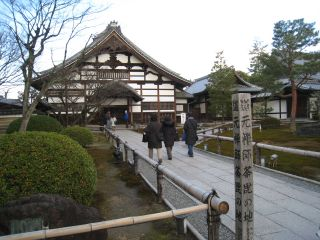 Shrine090111_20