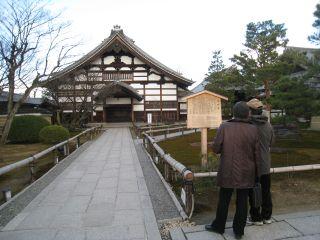 Shrine090111_21
