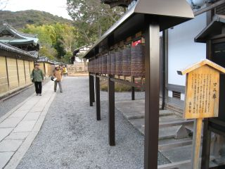 Shrine090111_23