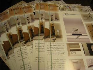News090128_01