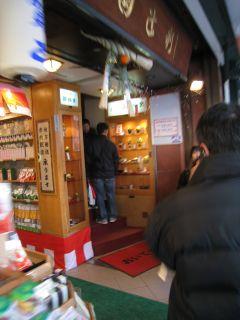 Kyoto090111_39