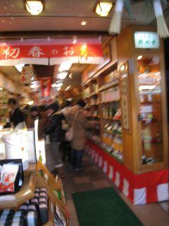 Kyoto090111_40
