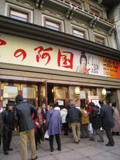 Kyoto090111_41