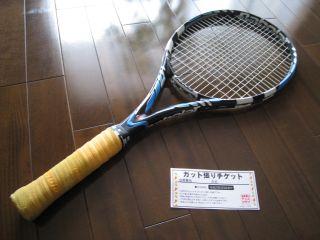 Tennis090211_08