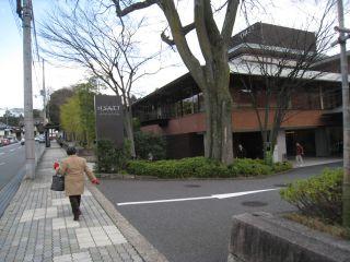 Kyoto090221_04