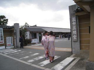 Kyoto090221_06