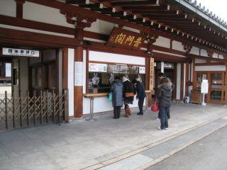 Kyoto090221_08
