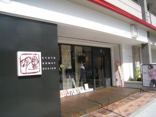 Kyoto090221_10