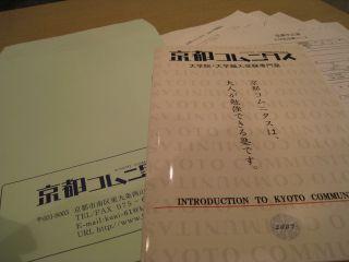 Study090222_05