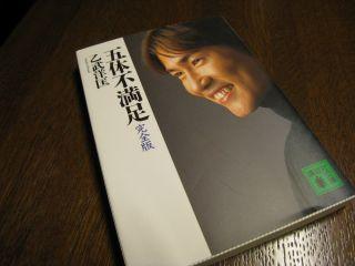 Book090223_01