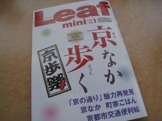 Book090228_01